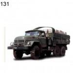контроль транспорта, учет расхода топлива, gps tracker